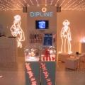 Выставочный стенд Dipline