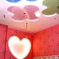 Сердце в стене