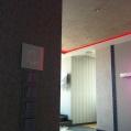 Сенсорное управление цветом Etren